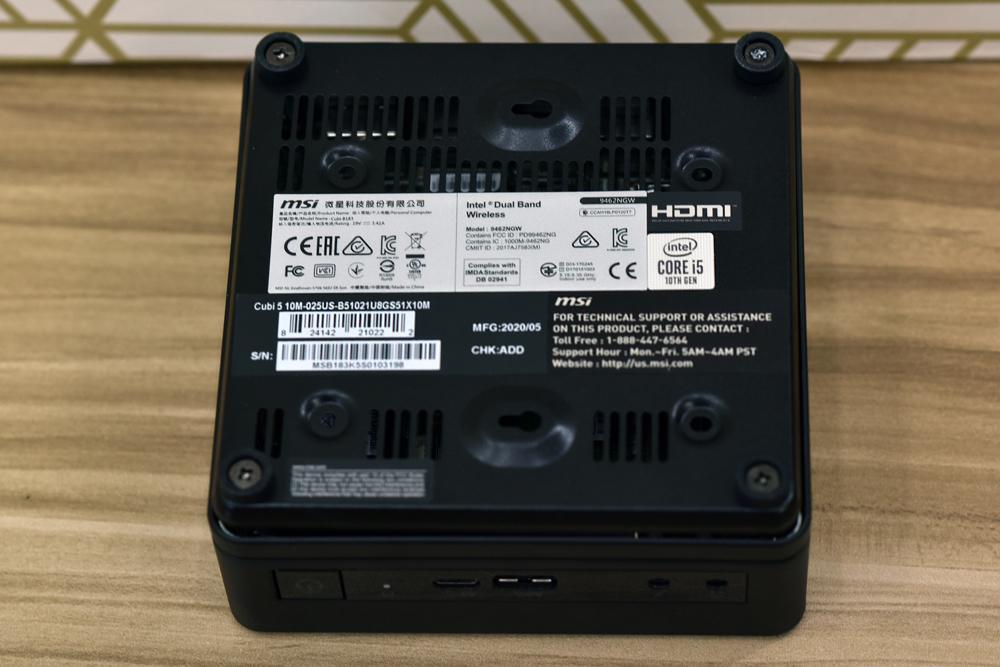 MSI cubi Mini-PC bottom