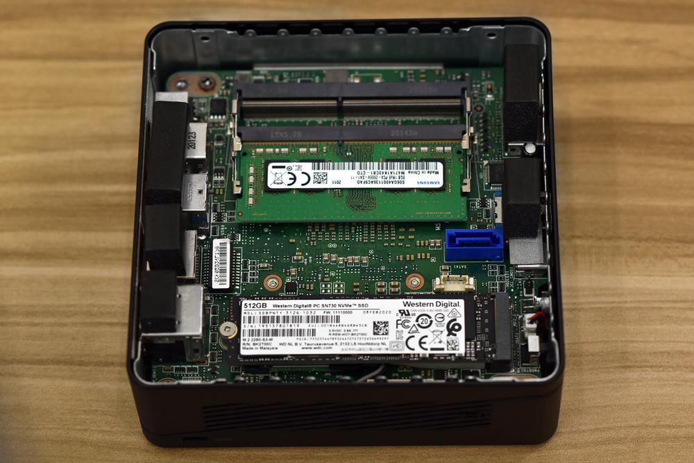 MSI cubi Mini-PC inside