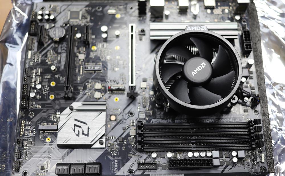 nas motherboard open